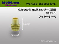 [Sumitomo]060 type HX waterproofing wire seal (LL size) [strong yellow] /WS7165-1566HX-DYE